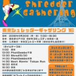 開催直前! 4/30(月・祝)TSG16