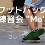 3/22(日)公式練習会中止のお知らせ